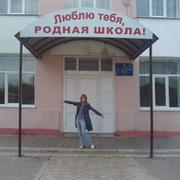 школа мой мир знакомства