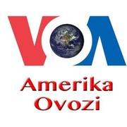 Америка Овози Голос Америки в Моем Мире.