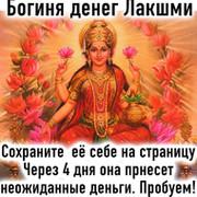 Любовь Логвинова on My World.