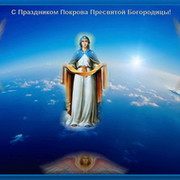 """Покрова Богородицы"" group on My World"