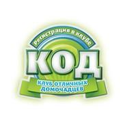КЛУБ 24.7 - Диспетчерская служба группа в Моем Мире.