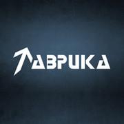 """Группа """"ТАВРИКА"""" -  Живая музыка на праздник. gruppa-tavrika.ru группа в Моем Мире."""