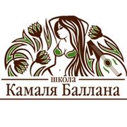 Школа-студия восточного танца Камаля Баллана group on My World