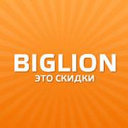 Biglion (Биглион) - официальная группа! www.biglion.ru group on My World