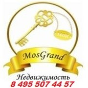 Mosgrand Недвижимость group on My World