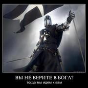 РУССКИЙ МАРШ. ПЕТРОГРАД. группа в Моем Мире.