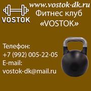 Фитнес клуб «VOSTOK» group on My World