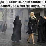 Леночка!) ***** on My World.