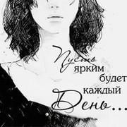 Наталья @ on My World.
