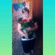 Наталья Кравцова on My World.