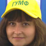 Катерина Камкина on My World.