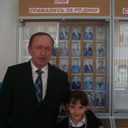 Юрий Акимов on My World.