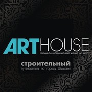 ART HOUSE on My World.