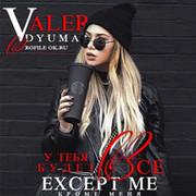 Valeri Dyuma =^._.^= on My World.
