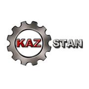 KazStan.kz Производственное оборудование on My World.