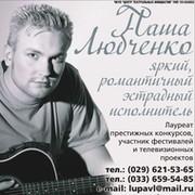 Павел Любченко on My World.