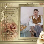 Марина Давыдова on My World.