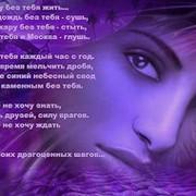 Людмила Макаренко on My World.