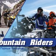 Mountain Riders Club on My World.