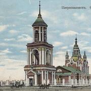 Информационная служба Петропавловско-Булаевской епархии РПЦ on My World.