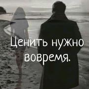 █╠♥Ł Ʃ Ϋ Ł ₳♥╣█ █╠♥Ł Ʃ Ϋ Ł ₳♥╣█  on My World.