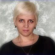 Ольга Сидорова on My World.