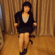 Татьяна Мартынова on My World.