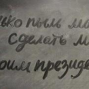 Руслан Рус  on My World.