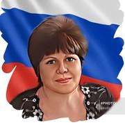 Наталья Васькина on My World.