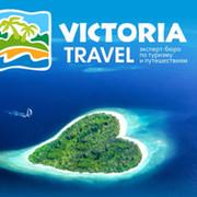 Victoria Travel on My World.