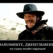 Konstantin Nikolaevich on My World.