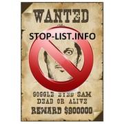 Админ stop-list.info on My World.